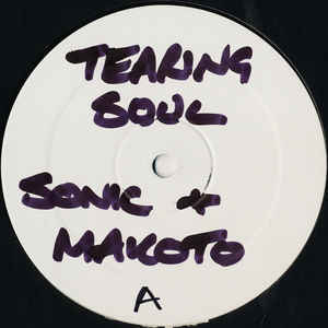 Sonic - Tearing Soul / Lovesong