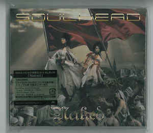 Soulhead - Naked