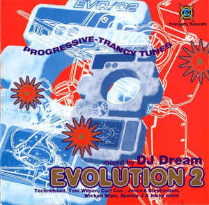 DJ Dream (3) - Evolution 2