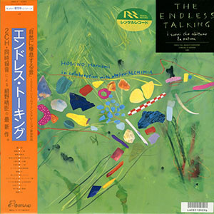 Haruomi Hosono - The Endless Talking cover of release
