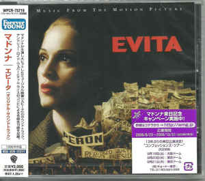 Andrew Lloyd Webber - Evita (Music From The Motion Picture)