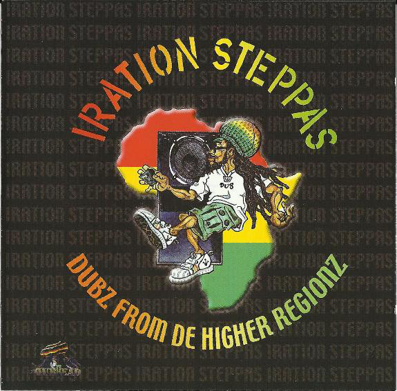 Iration Steppas - Dubz From De Higher Regionz cover of release