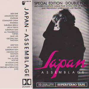 Japan - Assemblage [Special Edition Double Play]