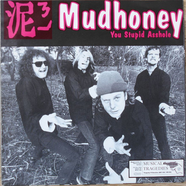 Mudhoney, Gas Huffer - You Stupid Asshole / Knife Manual cover of release